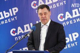 Садир Жапаров здобув упевнену перемогу на виборах президента Киргизстану