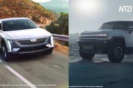 Новинки GM на CES-2021: електропікап Hummer і футуристичний Cadillac Lyriq