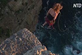 Для австралійських сміливців стрибки зі скелі стали демонстрацією єдності й довіри
