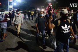 Караван мігрантів вирушив із Гондурасу в бік кордону США