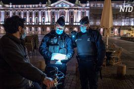У Франції комендантська година тепер починається з 18:00