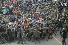У Гватемалі сталися сутички між силами безпеки та мігрантами з каравану