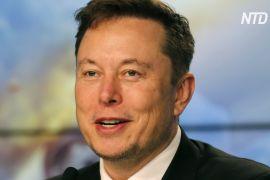 Ілон Маск обіцяє $ 100 млн автору найкращої технології виловлювання вуглецю