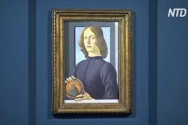 Рідкісний портрет пензля Боттічеллі продали на аукціоні за рекордну суму