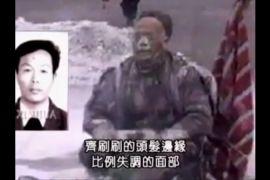20 років від дня інсценування «самоспалення» на площі Тяньаньмень