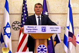Ізраїль і Косово встановили дипломатичні відносини