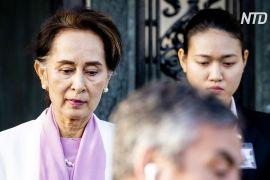 Поліція висунула проти Аун Сан Су Чжі нові звинувачення