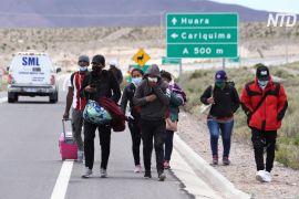 Через наплив мігрантів Чилі загрожує гуманітарна криза