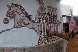 Сирійський художник прикрашає каліграфією будинки й інтер'єри ресторанів