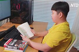 12-річний інвестор із Південної Кореї заробляє на купівлі акцій