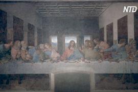 «Таємну вечерю» да Вінчі знову можна оглянути в Мілані