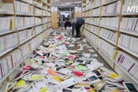 Понад 100 осіб постраждало від землетрусу в Японії