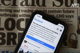 Фейсбук позбавив австралійців можливості ділитися новинами