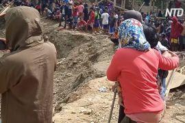 Зсув на копальні в Індонезії: десятки людей під завалами