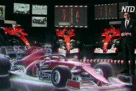 Ferrari показала новий перегоновий болід «Формули-1»
