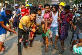 Найбільш смертоносний день: щонайменше 39 людей загинуло під час протестів у М'янмі
