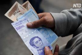 У Венесуелі випустили найбільшу банкноту номіналом 1 млн боліварів