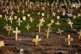 Понад 300 тис. померлих: Бразилія перетворюється на світовій епіцентр пандемії