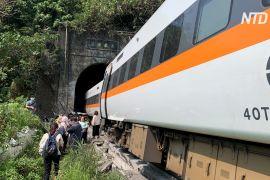 На Тайвані сталася найбільша за 40 років аварія на залізниці