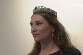Сапфіри й діаманти нерідної дочки Наполеона виставлять на торги