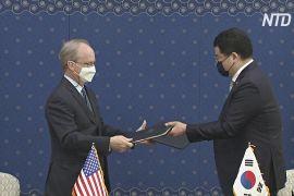 США й Південна Корея підписали договір про розподіл витрат на оборону