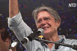 В Еквадорі президентом несподівано став банкір Гільєрмо Лассо