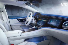 Daimler показала електричний флагман Mercedes-Benz S-класу