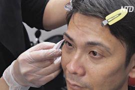 У Японії через пандемію став популярнішим чоловічий макіяж