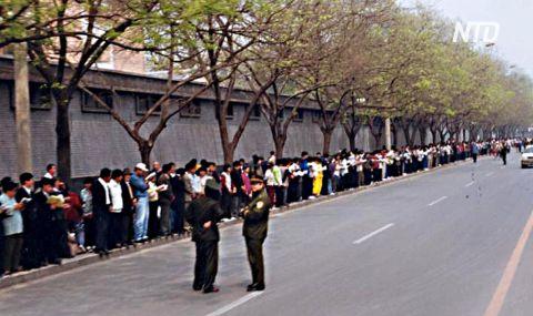 Очима очевидця: як мирна акція 25 квітня 1999 року змінила Китай