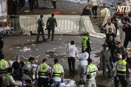 Десятки загиблих: трагедія на релігійному святі в Ізраїлі