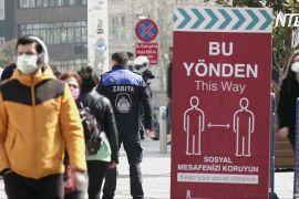 Туреччина закривається на повний локдаун
