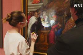У галереї Берліна показали відновлену картину Бастіаніно