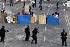 Загибель протестувальників у Колумбії: ЄС закликає сторони до стриманості