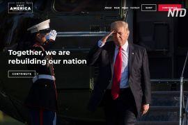 Трамп запустив онлайн-платформу для комунікації зі своїми прихильниками