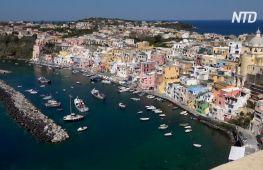Острів Прочида обрали культурною столицею Італії 2022 року