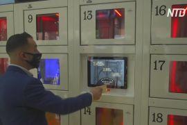 У США ресторани-автомати знову хочуть зробити закладами громадського харчування майбутнього
