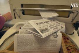 Австралійці, як і раніше, хочуть читати друковані газети з місцевими новинами