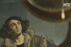 Польські раритети, присвячені Копернику, показали в Лондоні