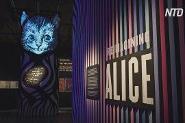 У Лондоні відкрилася виставка, присвячена «Алісі в Країні Чудес»