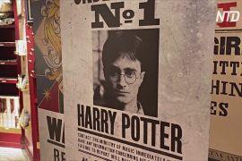 Ексклюзивний магазин Гаррі Поттера відкривається в Нью-Йорку