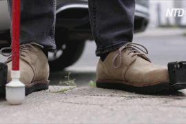 Спеціальні черевики для сліпих тестують в Австрії