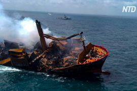 Неподалік від Шрі-Ланки затонув суховантаж із хімікатами, що загрожує екологічною катастрофою