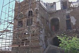 Музеї Ємену відновлюють після руйнувань