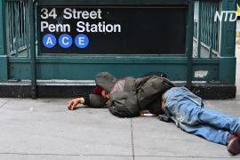 Бездомні й психічнохворі люди заполонили вулиці Мангеттену