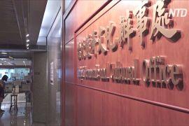 Тайванські дипломати залишають Гонконг