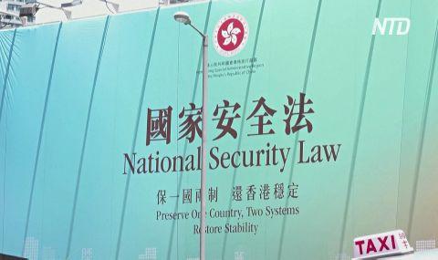Amnesty International заявляє, що закон про нацбезпеку в Гонконзі порушує права людини