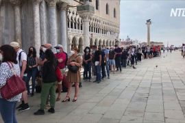 Венецію можуть внести до списку ЮНЕСКО через масовий туризм