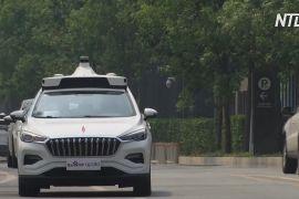 Таксі без водія вже перевозять пасажирів у трьох містах Китаю