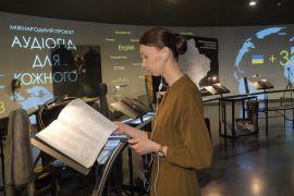 Музей Голодомору встановив рекорд України за кількістю мов в аудіогіді