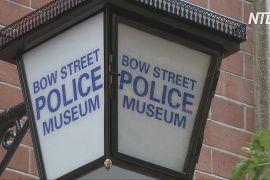 У Лондоні відкрився музей поліції